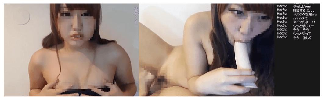 DXLIVE女の子(画像)