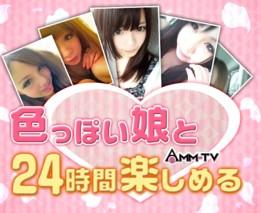 AMMTV